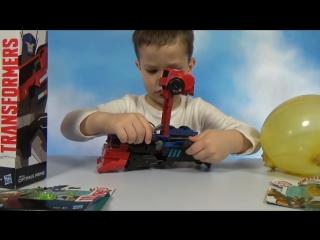 Шарик бегемотик и Трансформеры от Хасбро распаковка игрушек Transformers by Husbro toys and ballon