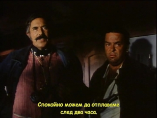 Джек Холборн / Jack Holborn (1982) - Епизод 1