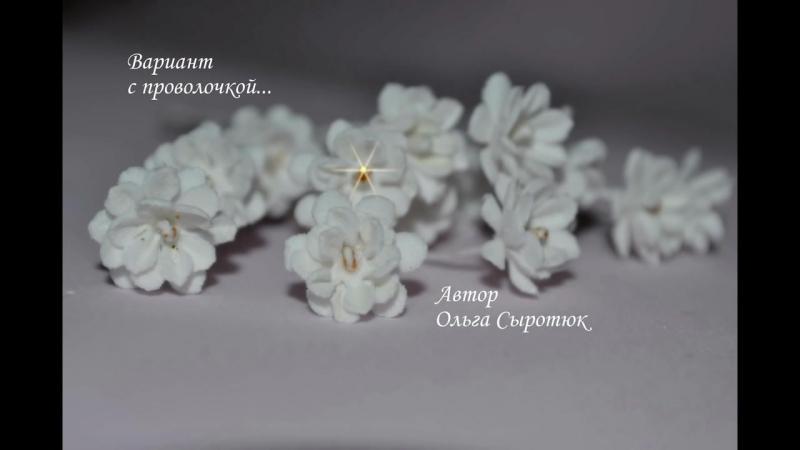 Мастер-класс Миниатюрные цветочки 3 варианта