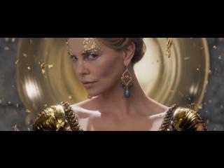 Белоснежка и Охотник 2 - Трейлер 1 (2016) [HD_720p]