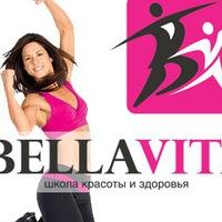 Логотип Школа фитнеса.Обучение на фитнес инструктора