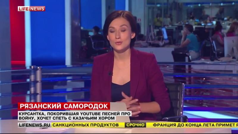 Курсантка Юлия Матюкина, покорившая YouTube казачьей песней, не бросит ФСИН ради