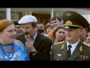 Кремлёвские курсанты 1 сезон 6 серия (СТС 2009)