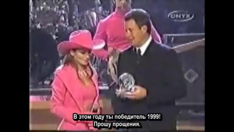 Shania Twain receiving International Artist Achievement Award *special award* (Country Music Association Awards 1999) [RUS SUB]