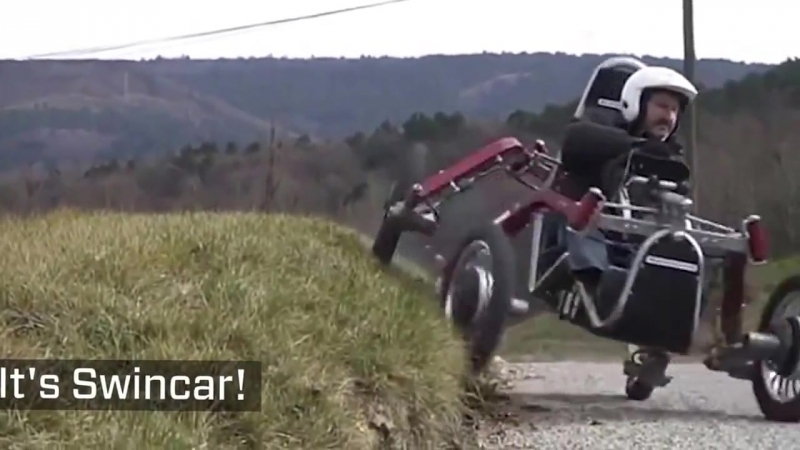 This Vehicle Is Part Car and Part Spider - Авто-паук Swincar