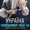 Вінниця | Євромайдан | Єдина країна