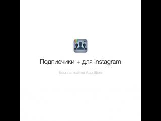 @aleksandra_yurinskaya Подарочек от Tappple