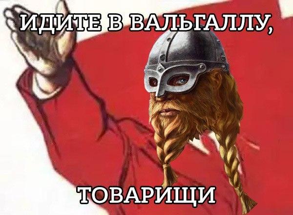 """49-й """"путинский гумконвой"""" вторгся на территорию Украины - Цензор.НЕТ 2543"""