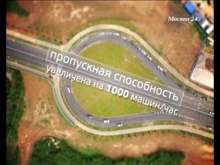 Как строится Москва? Вот так: