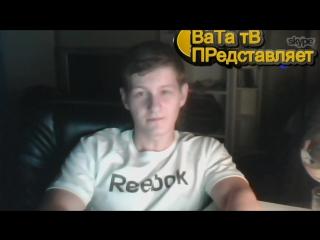 Ватная логика(молодой ватан)я буду выступать за всю Россию (HD)