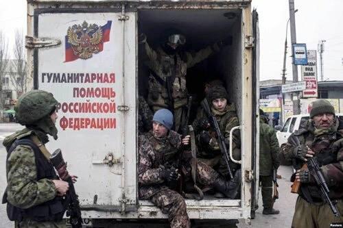 """Банка консервов на 3 дня: военные РФ выдают боевикам """"пайки"""" вместо зарплаты - Цензор.НЕТ 2242"""