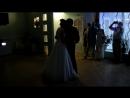 Танец с папой на свадьбе.