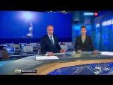 Вести в 20:00. Большие Вести. Россия 1 (07.10.2015)