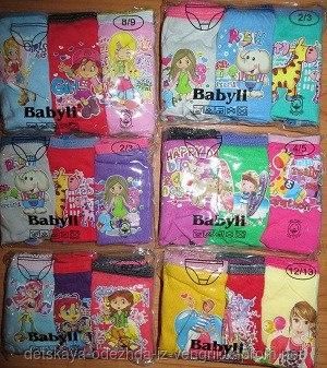 игрушки для девочек 7-8 лет интернет магазин