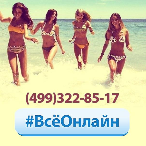 и районы   ВКонтакте