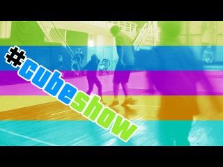 VLOG | CubeSHow | АкадемияФФ, накатали DeRo и Skolob'a, привет КЭПА, SEAN мастер