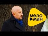 Евгений Григорьев (Жека) - Прилетай (Official Lyric Video)