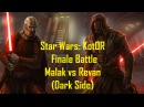 Star Wars KotOR: Revan vs Malak (Dark Side) - Final Battle