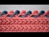 Двухцветная объемная кайма крючком. Обвязка края. Crocheted edging