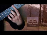 Twin Peaks - Laura Palmers Theme - Fingerstyle Guitar Cover