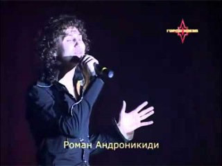 Лучшее исполнение красивой греческой песни