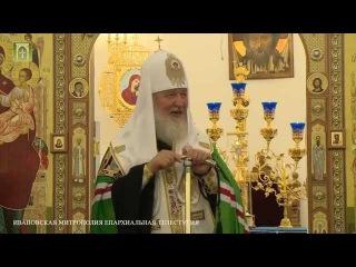 Святейший Патриарх Кирилл освятил Покровский храм в новом микрорайоне города Иваново 21.07.2015