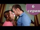 """""""Анжелика"""" - 1 сезон 6 серия"""