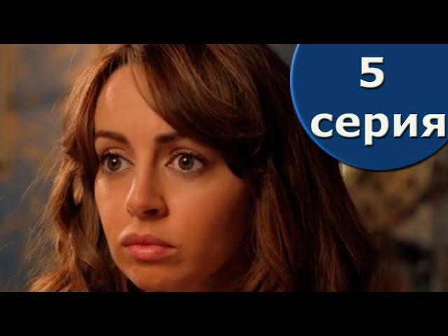 Сериал Анжелика 5 серия 1 сезон - комедия 2014