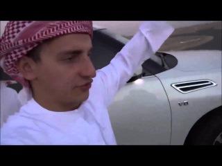 Арабы снова шокировали всех