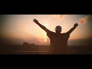 Зануда - Всё Будет (ft. Легенды Про)