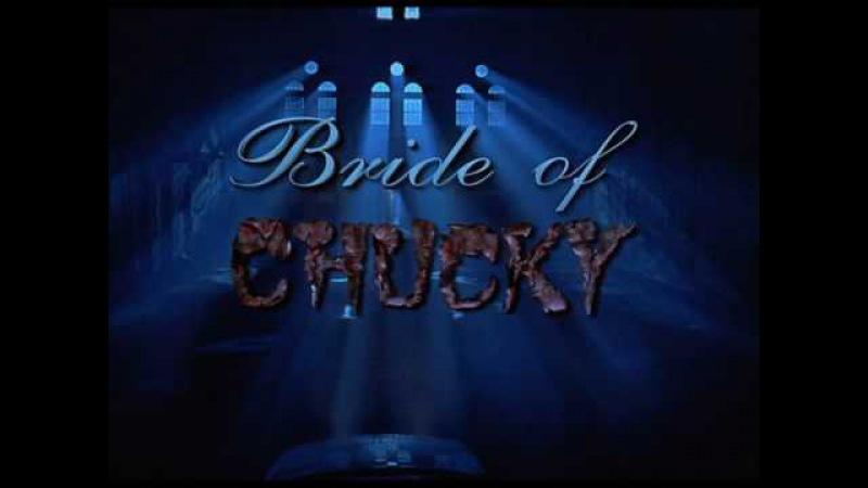 Rob Zombie Living Dead Girl Bride of Chucky