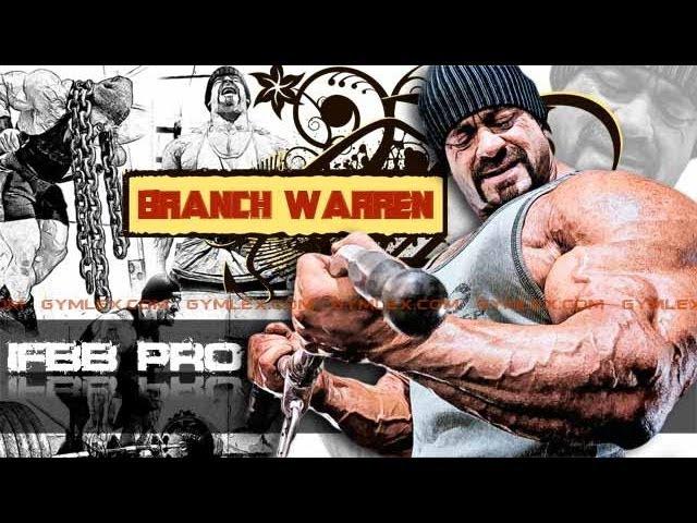 Branch Warren супер тренеровка