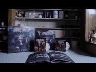 LINDEMANN — Skills In Pills (Unboxing Video)