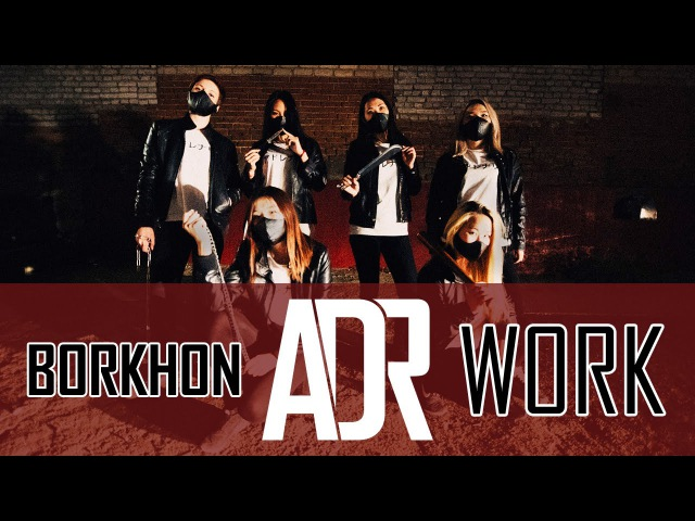 ADRENALIN CREW | Choreography by Borkhon | A$ap Ferg - Work (Remix)