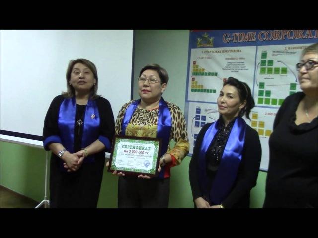 G-TIME CORPRATION 02.03.2016 г. Вручение 3 000 000 тенге партнеру из Туркестана