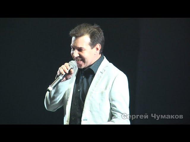 Сергей Чумаков.Премьера Песни.