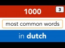 How to say in Dutch? Lesson 3: conjugation of to be (zijn) professions in Dutch