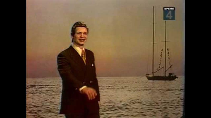 Как провожают пароходы 1976