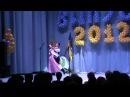 Вальс Школьные годы на выпускном вечере 2012 (29)
