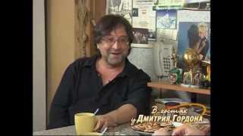 Юрий Шевчук. В гостях у Дмитрия Гордона. 12 (2009)