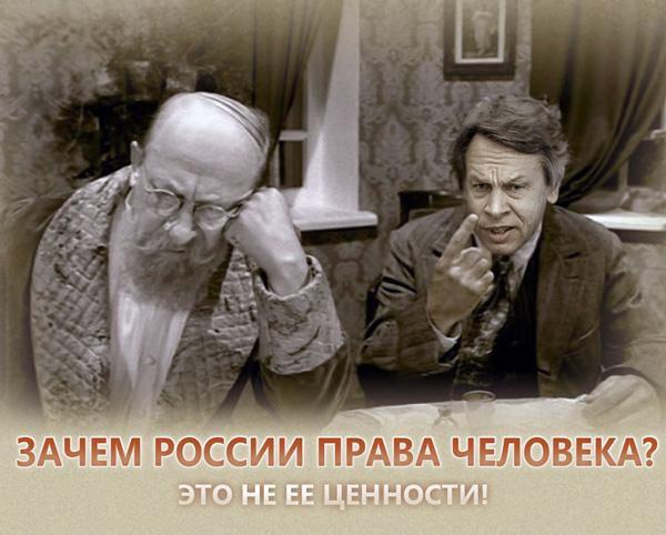 Член путинского Совета по правам человека Глинка навестит Савченко в СИЗО - Цензор.НЕТ 579
