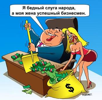 За мэра Вышгорода Момота, подозреваемого во взятке, внесен залог в размере 5 млн грн, - глава райгосадминистрации - Цензор.НЕТ 9632
