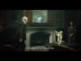 Разведчицы/ (2013) Трейлер