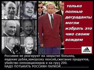 """""""Мир, к которому мы привыкли, стал другим"""", - президент Эстонии - Цензор.НЕТ 8545"""