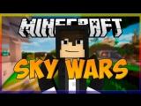 ТРИПЛКИЛЛ! | Sky Wars #40