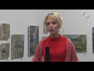 «Осень в Плёсе» и «Контрасты» — выставки в Ногинском Доме ху