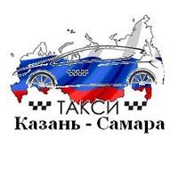 НАМ ПО ПУТИ!Казань-Нурлат-Самара | ВКонтакте
