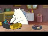 Вся правда о медведях: 1 сезон 6 серия