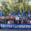 Профсоюзы Кубани