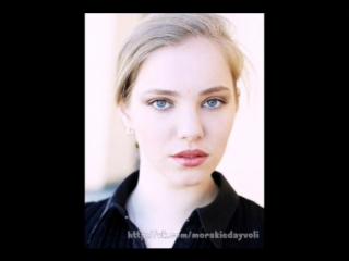 Дарья Циберкина Самая-самая